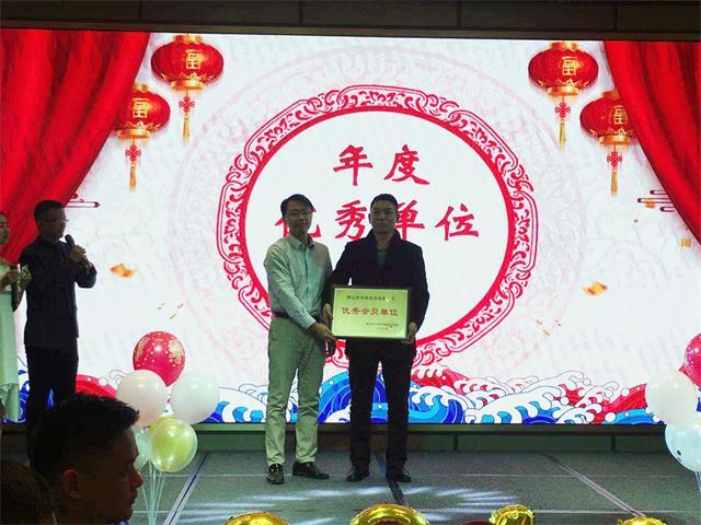 丰泽公司受邀参加大塘青商会年会