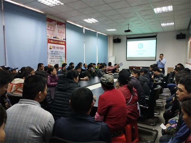 丰泽公司开展节后复工安全教育培训